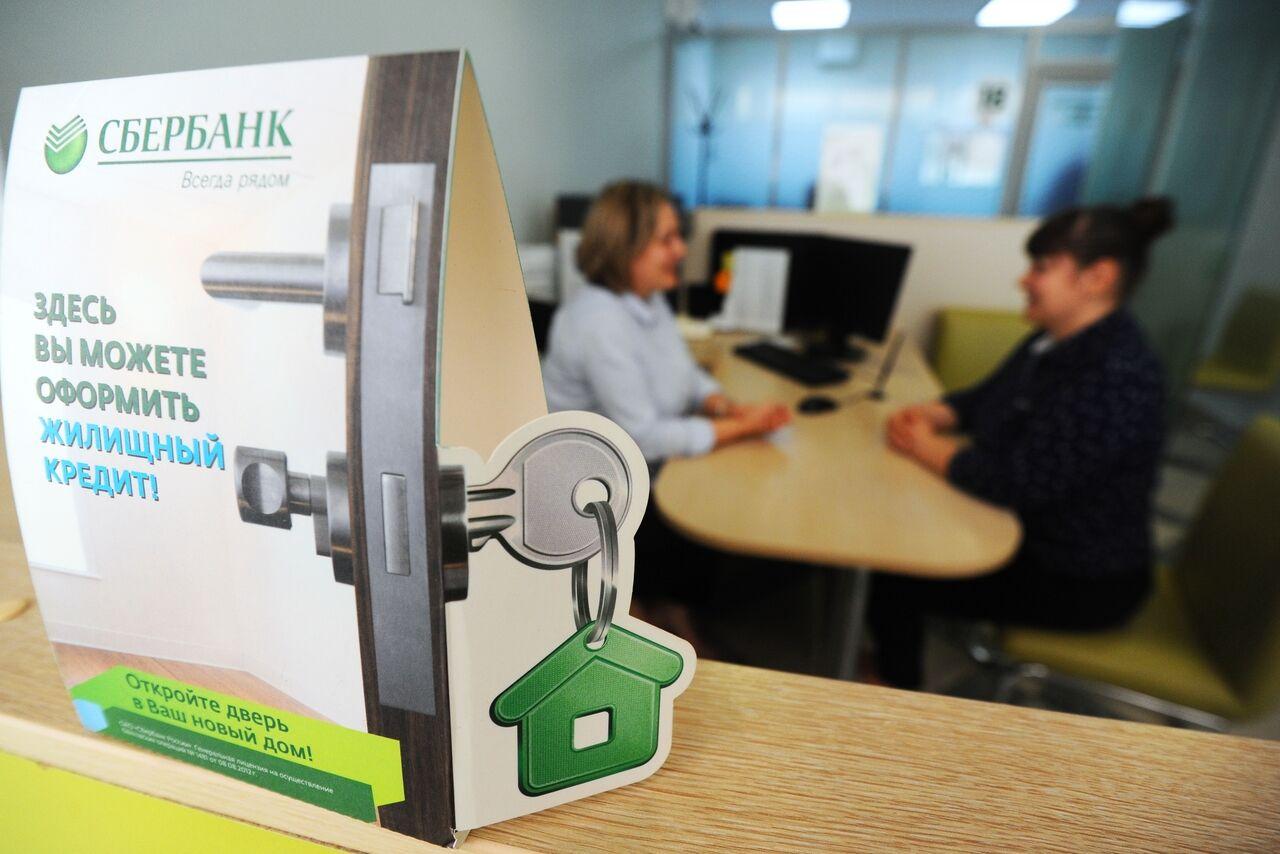 Кредит наличными для пенсионеров в сбербанке условия