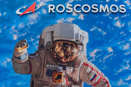 У «Роскосмоса» зафиксировали «выброс бреда»