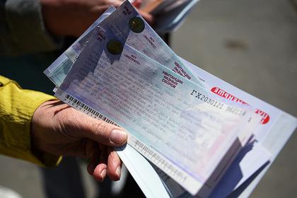 Цены на билеты в Крым сравнили с зарплатами россиян