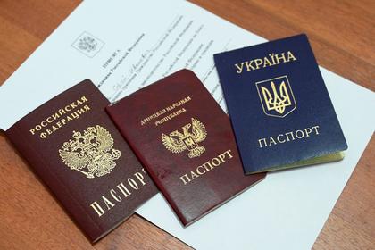 Украинская разведка уличила Россию в желании усилить свои позиции на переговорах