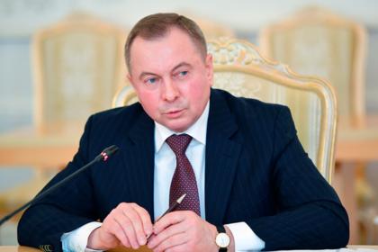 Белоруссия захотела сделать улучшение отношений с США необратимым