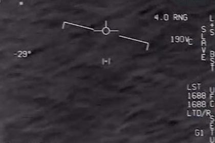 Подтверждена подлинность обнародованных видео с НЛО