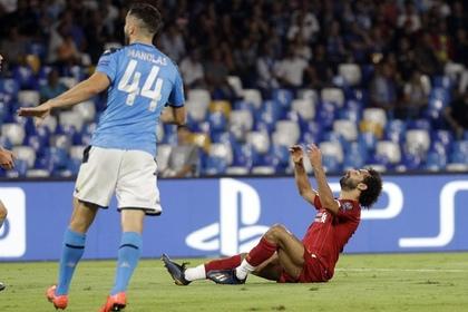 «Ливерпуль» проиграл в первом матче Лиги чемпионов