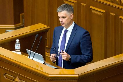 Глава МИД Украины раскрыл планы Зеленского на Донбасс