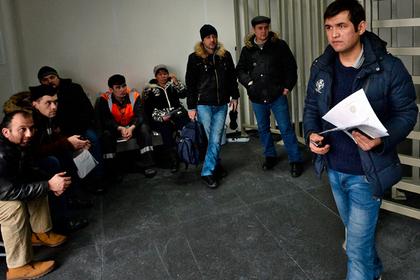 Россияне выступили против притока трудовых мигрантов