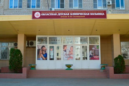 Главврача российской больницы уволили за избиение заведующей