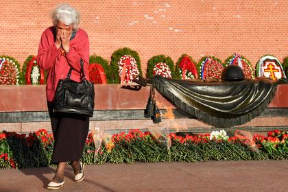Россию признали страной для грустных