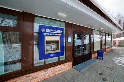 Названы российские банки с самыми послушными ипотечниками