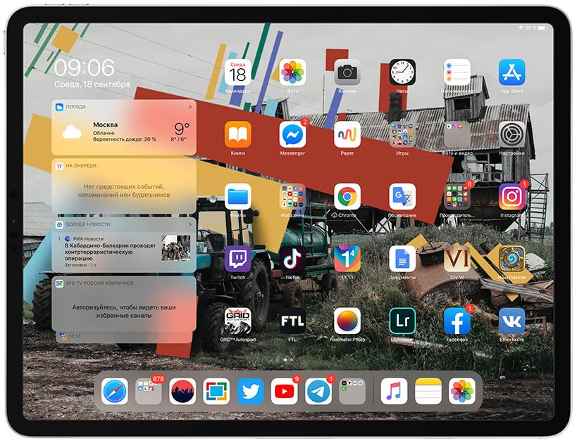 Главный экран iPadOS
