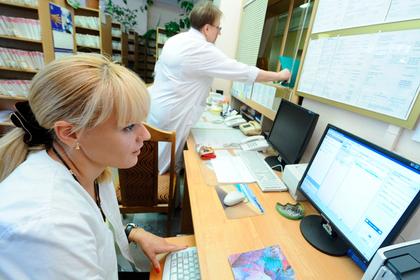 Во всех российских больницах внедрят электронные медкарты