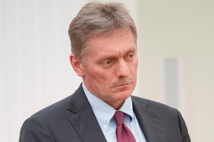 В Кремле отреагировали на акции в поддержку Устинова