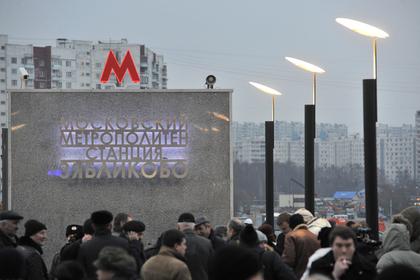 Названы районы Москвы с самыми дешевыми квартирами