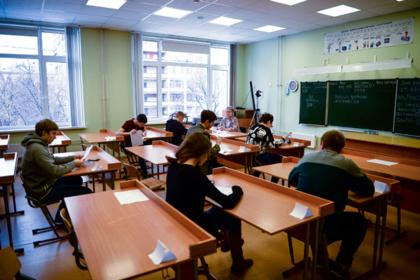 В России предложили исключить один предмет из обязательного списка ЕГЭ и ОГЭ