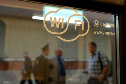 Wi-Fi в метро призвал россиян спасти страну