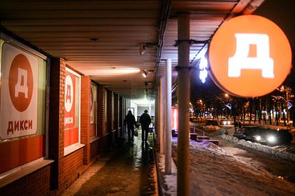 В России появился новый продуктовый гигант