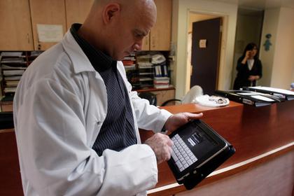 Медицинские данные миллионов пациентов оказались в сети