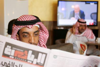 Найдено доказательство атаки Ирана на Саудовскую Аравию