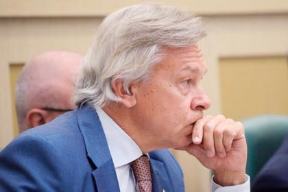 Пушков оценил новый украинский план по возвращению Крыма