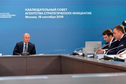 Путину объяснили главный риск инвестиций в России