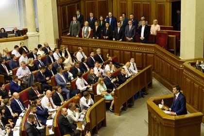 В Раде призвали пойти на жертвы ради возвращения Донбасса