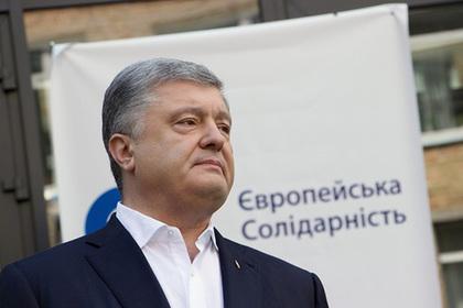 Порошенко уличил Россию в желании сделать линию фронта новой границей