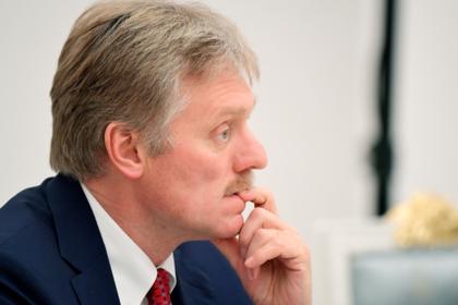 В Кремле прокомментировали претензии к подписанному на ЛГБТ-группы студенту