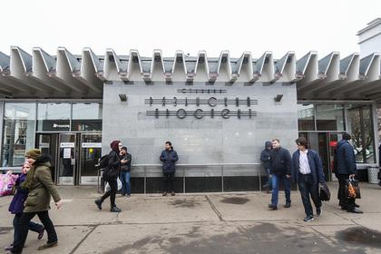 Восстановлена хронология расстрела полицейских в Москве