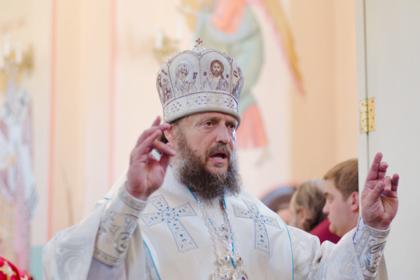 Епископу украинской церкви вернули украинское гражданство