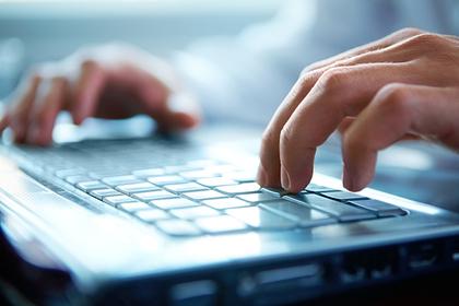 Мошенники незаметно похитили данные у пользователей сети