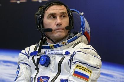 Российскому космонавту отказали в новой должности из-за жены-американки
