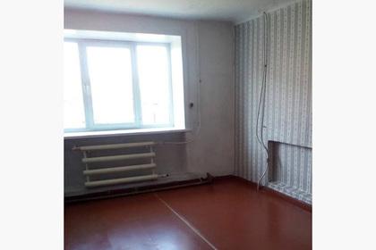 Названа стоимость самой дешевой квартиры России