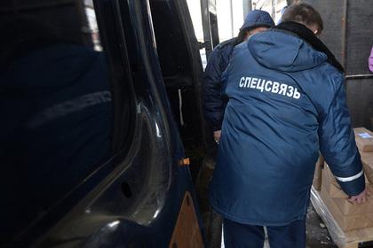 Сотрудников спецсвязи расстреляли на российском вокзале