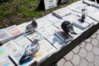 Названо количество запрещенных к ввозу на Украину российских книг
