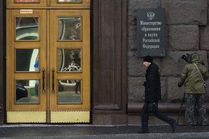 За поддержавшего ЛГБТ российского студента вступились в Минобрнауки