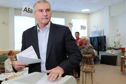 Аксенова переизбрали главой Крыма
