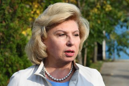 Москалькова отреагировала на освобождение актера Устинова