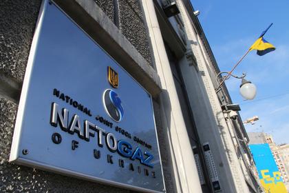Украина нашла нового поставщика энергии