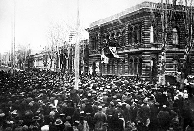 Митинг трудящихся города Эривани в связи с установлением там Советской власти. 29 ноября 1920 года