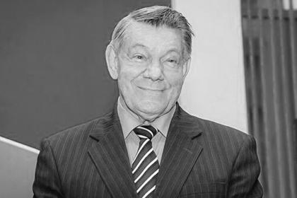 Умер заслуженный артист России Анатолий Бородин