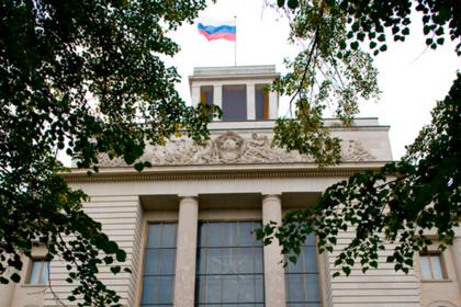 Посольство России в Германии