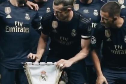 Бэйл отказался держать символ «Реала» перед разгромом от ПСЖ в Лиге чемпионов