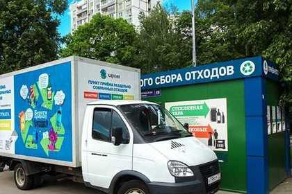 Москвичам предложили обменять мусор на искусство