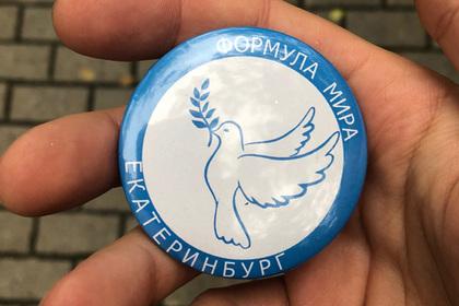 Студентам объявившего войну геям российского вуза раздали значки с «голубками»