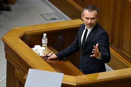 Вакарчук объяснил побег с заседания Рады на концерт