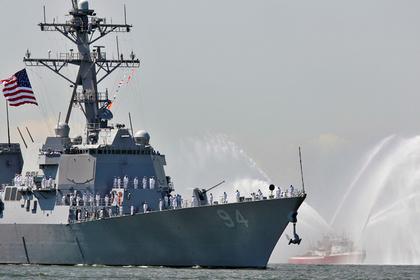 США отправили эсминец для защиты Саудовской Аравии