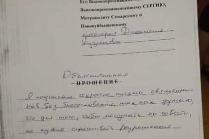 Российскому священнику пришлось объясниться за поддержку участников митингов