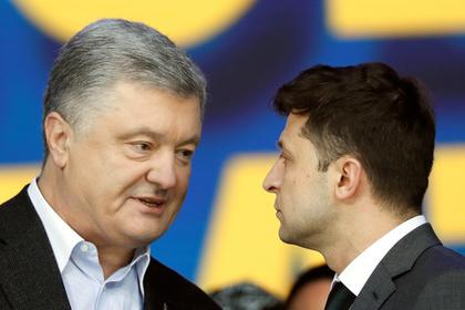 Порошенко договорился о встрече с Зеленским