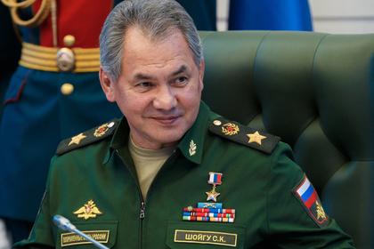 Шойгу оценил вероятность войны с Украиной