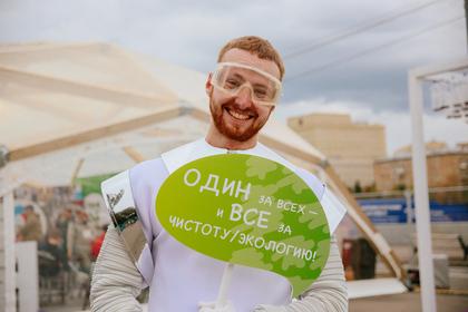Московский экофестиваль в защиту леса собрал более 30 тысяч человек