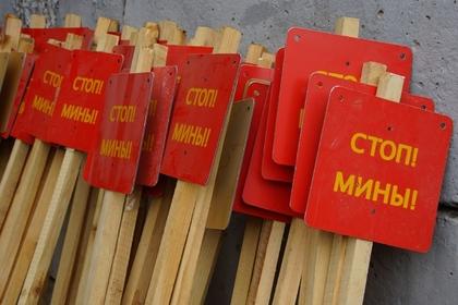 Украинский генерал указал на признаки окончания войны в Донбассе